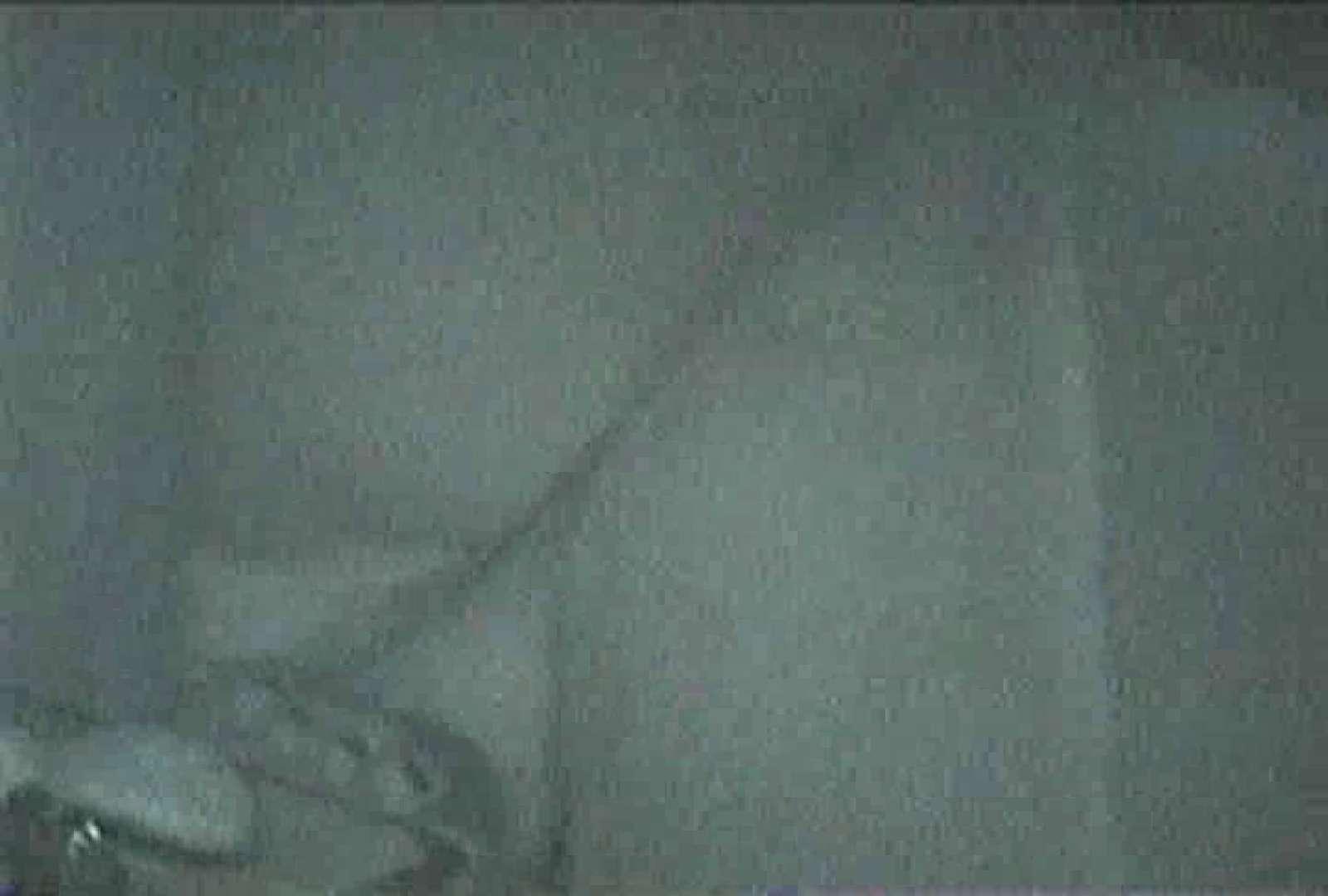 「充血監督」さんの深夜の運動会!! vol.099 OL女体 | 萌えギャル  66連発 57