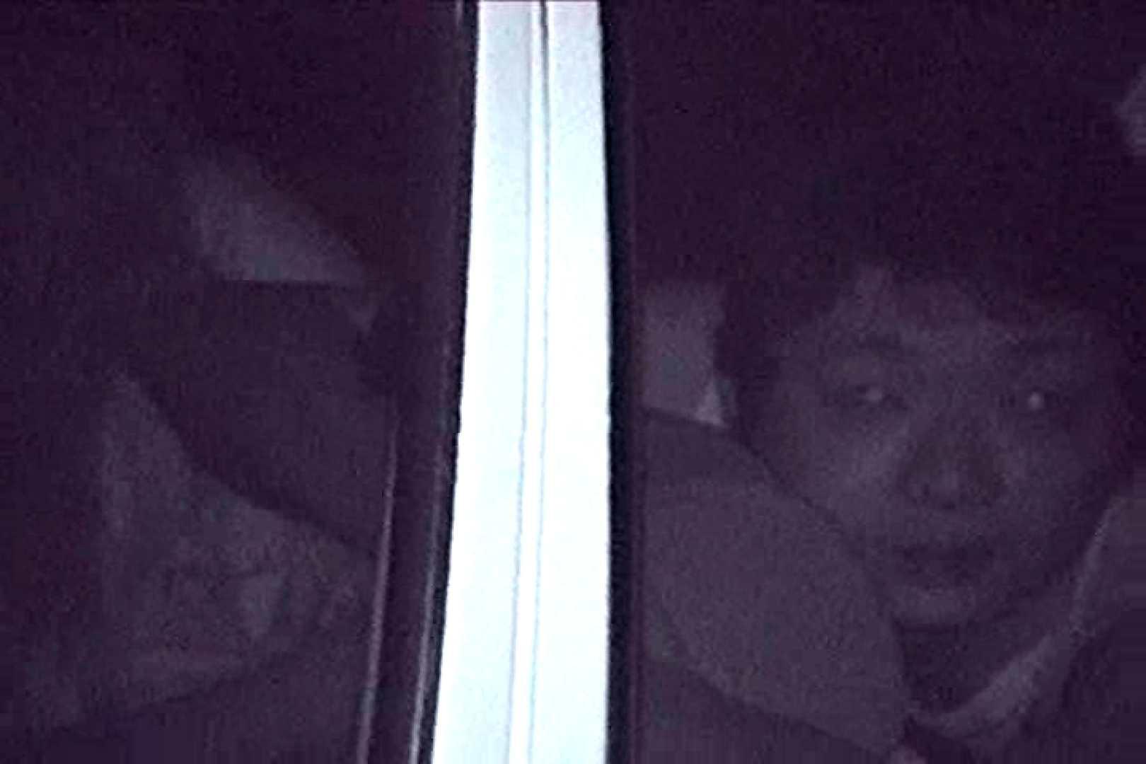 「充血監督」さんの深夜の運動会!! vol.116 セックス流出映像  75連発 3