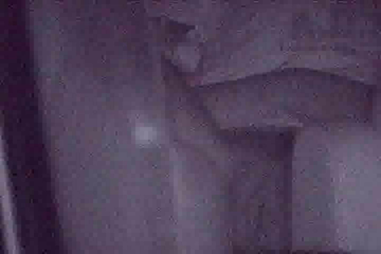 「充血監督」さんの深夜の運動会!! vol.116 セックス流出映像  75連発 60