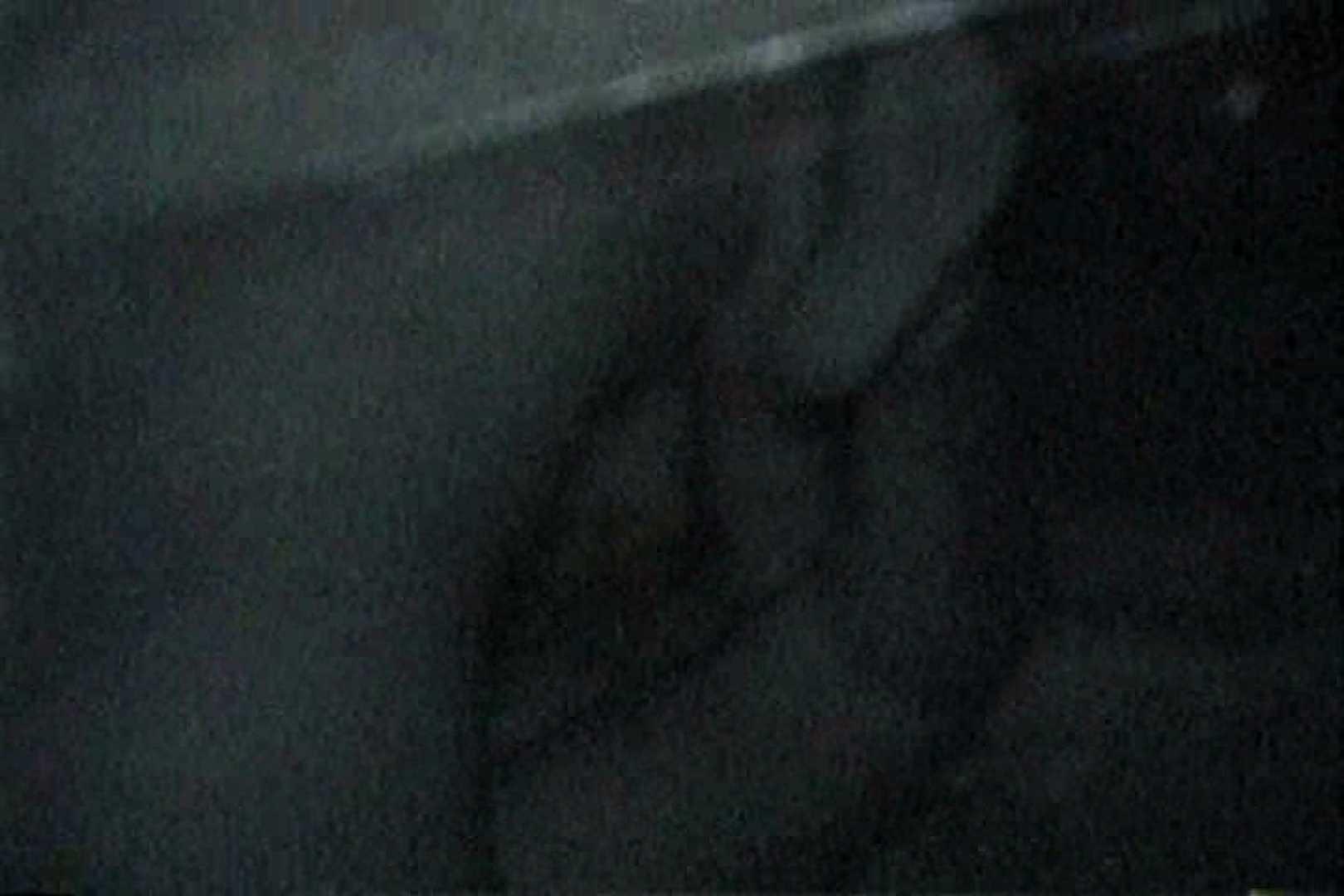 「充血監督」さんの深夜の運動会!! vol.139 OL女体 濡れ場動画紹介 49連発 17