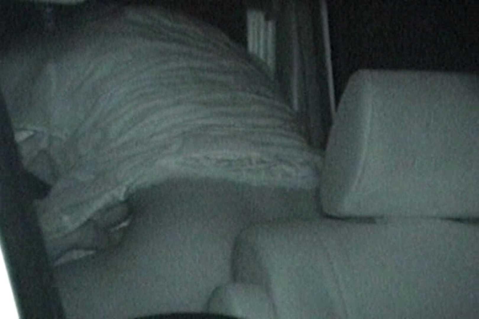 「充血監督」さんの深夜の運動会!! vol.149 セックス流出映像 盗み撮り動画キャプチャ 42連発 2