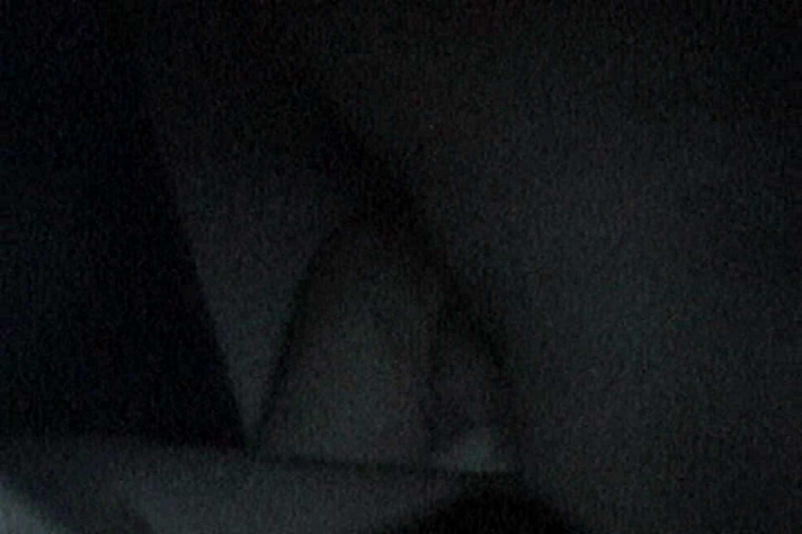 「充血監督」さんの深夜の運動会!! vol.149 車 | OL女体  42連発 7