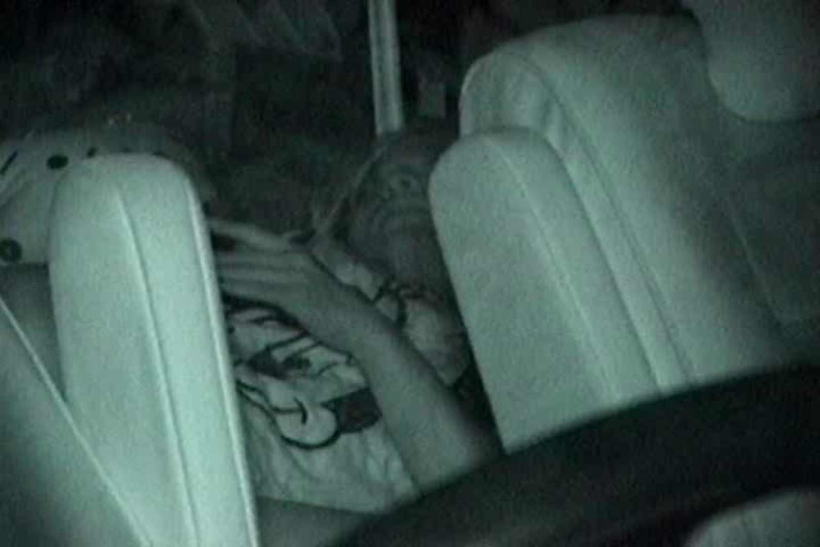 「充血監督」さんの深夜の運動会!! vol.149 セックス流出映像 盗み撮り動画キャプチャ 42連発 23