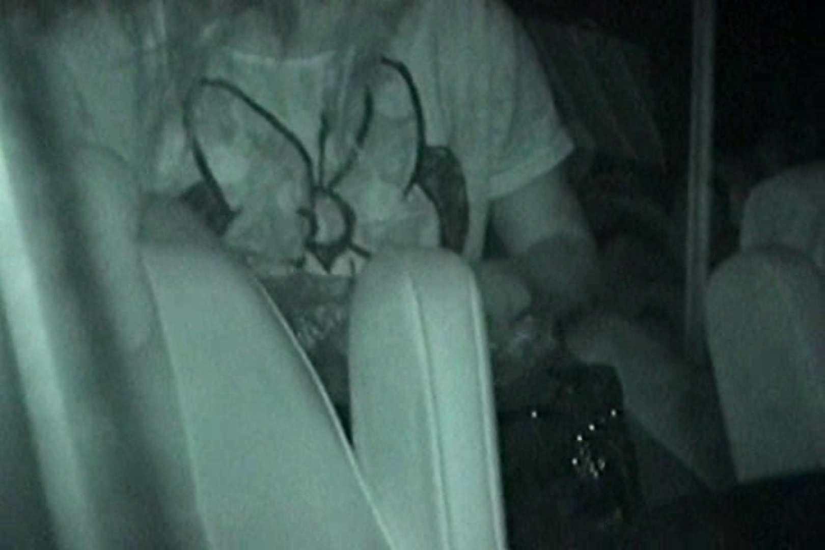 「充血監督」さんの深夜の運動会!! vol.149 セックス流出映像 盗み撮り動画キャプチャ 42連発 26