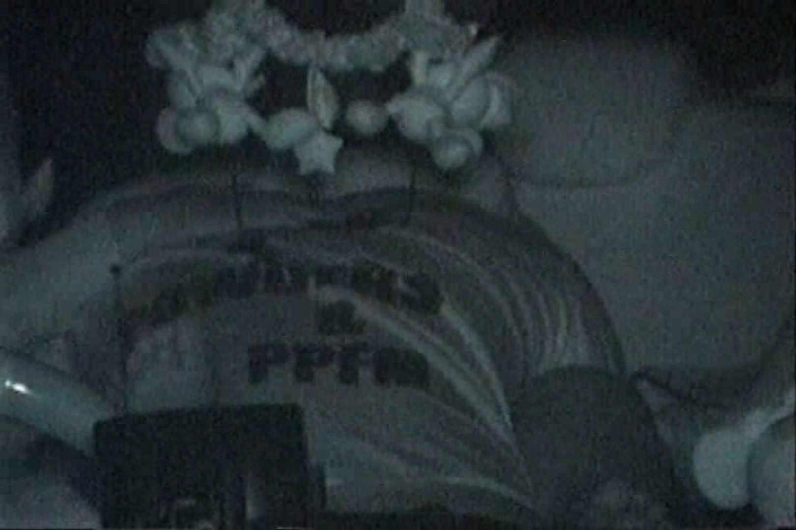 「充血監督」さんの深夜の運動会!! vol.150 セックス流出映像 戯れ無修正画像 67連発 38