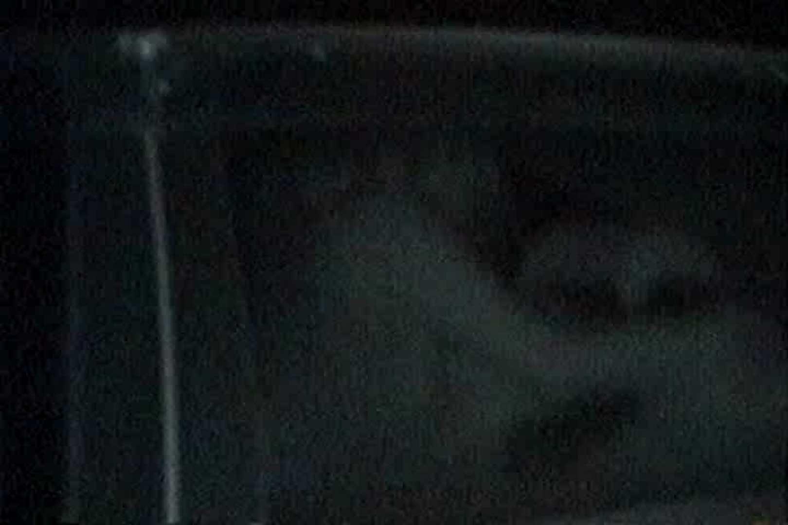 「充血監督」さんの深夜の運動会!! vol.153 セックス流出映像   おっぱい  70連発 37