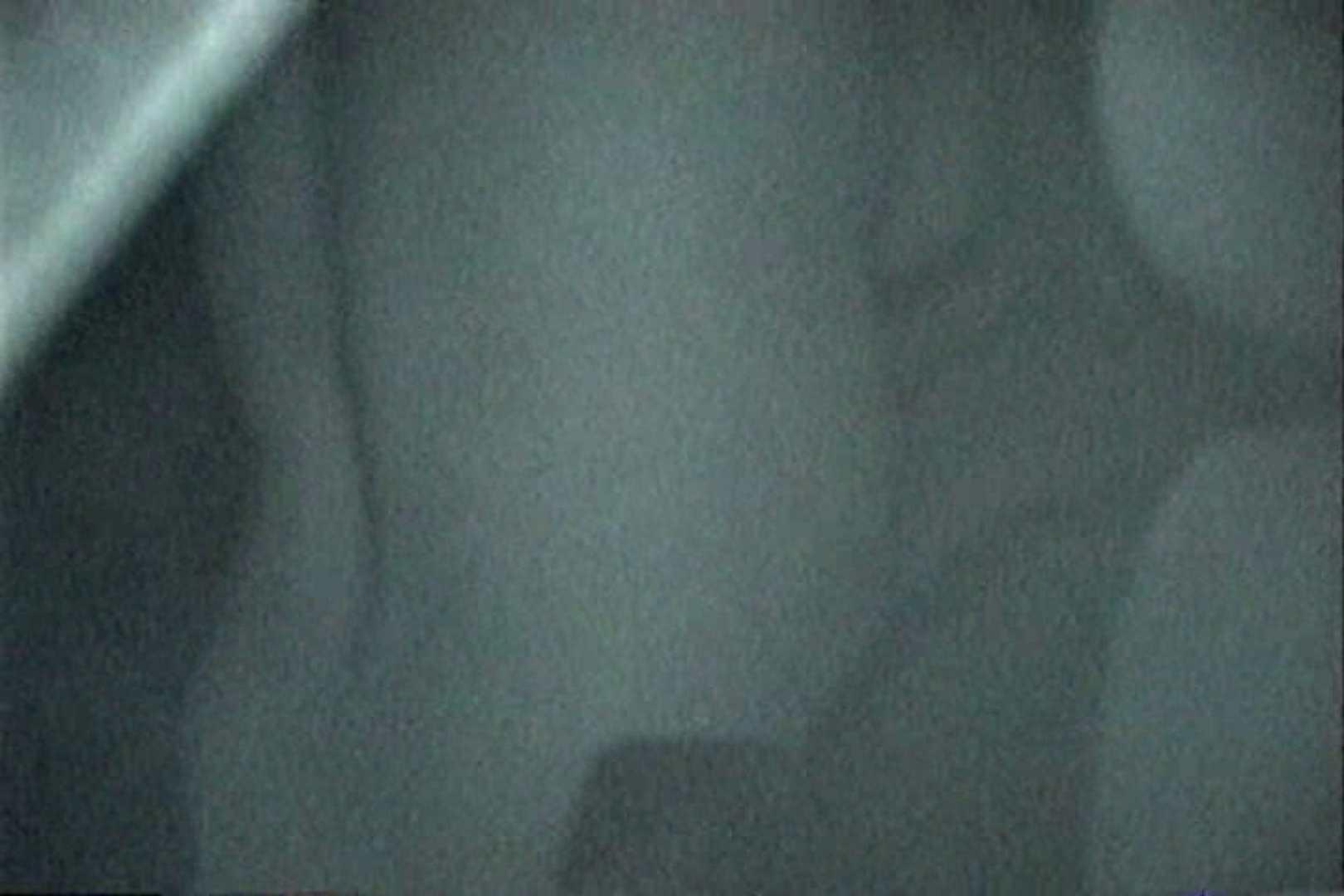 「充血監督」さんの深夜の運動会!! vol.153 セックス流出映像   おっぱい  70連発 40