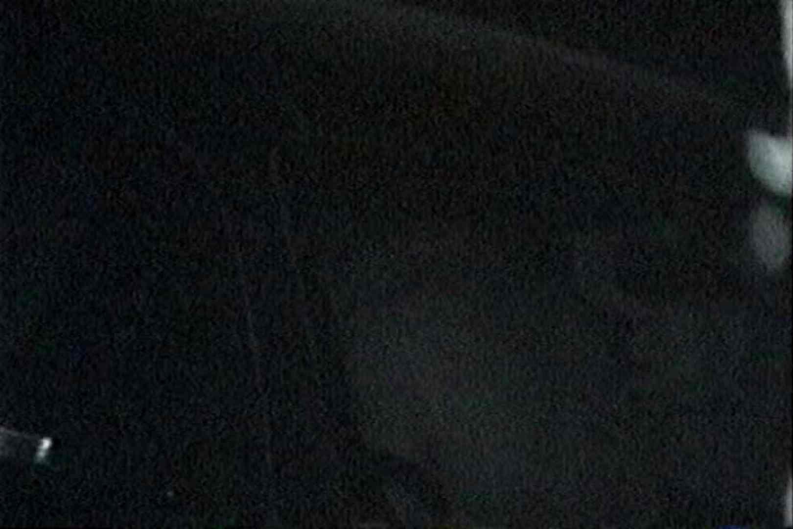 「充血監督」さんの深夜の運動会!! vol.153 セックス流出映像  70連発 57