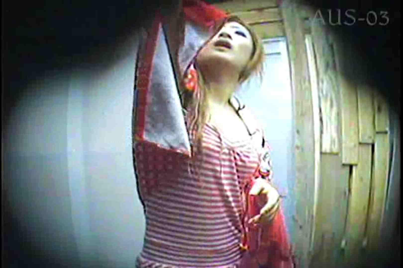露天風呂脱衣所お着替え盗撮 Vol.03 OL女体  90連発 15