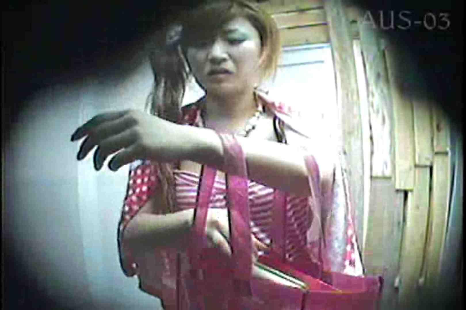 露天風呂脱衣所お着替え盗撮 Vol.03 露天 覗き性交動画流出 90連発 22
