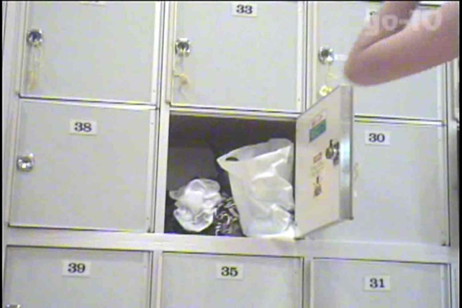 電波カメラ設置浴場からの防HAN映像 Vol.10 OL女体  86連発 9