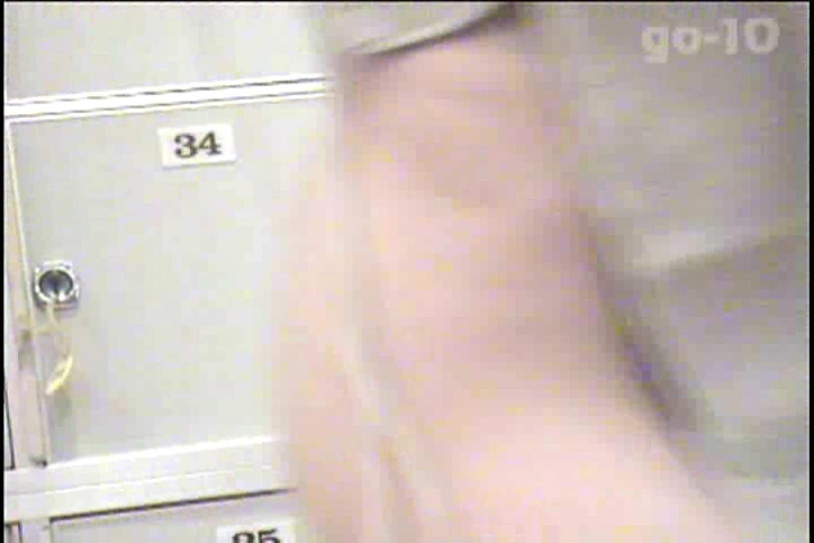 電波カメラ設置浴場からの防HAN映像 Vol.10 OL女体  86連発 21