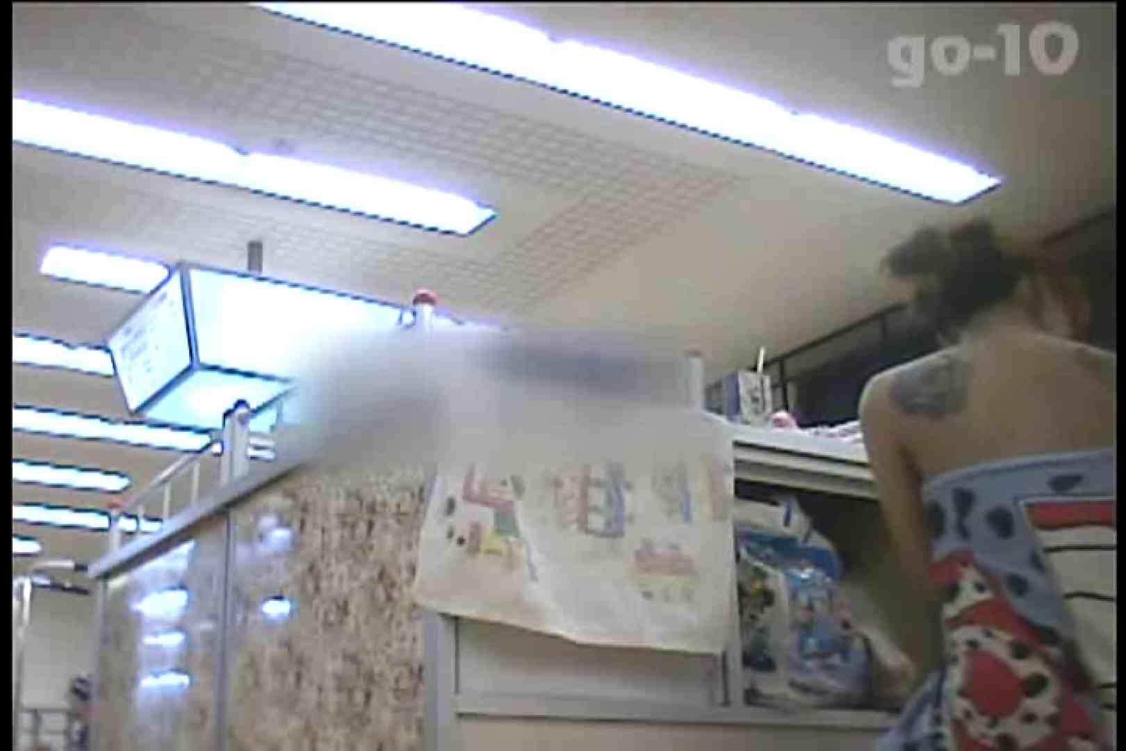 電波カメラ設置浴場からの防HAN映像 Vol.10 OL女体 | 女体盗撮  86連発 25