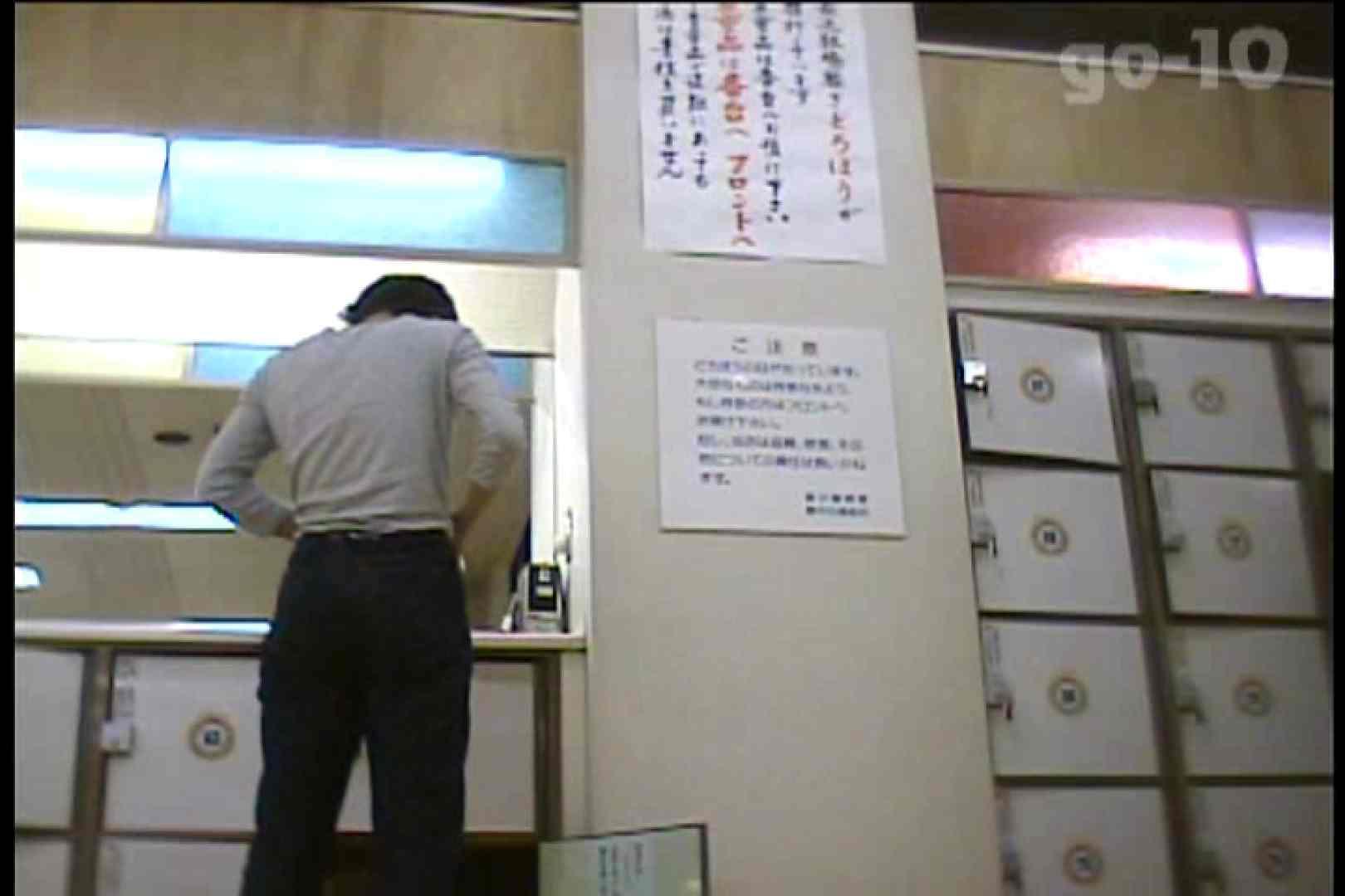 電波カメラ設置浴場からの防HAN映像 Vol.10 OL女体  86連発 51