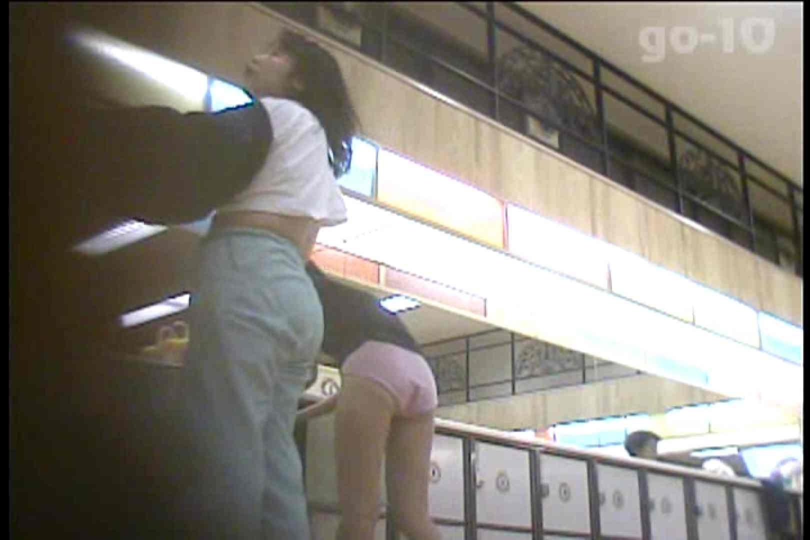 電波カメラ設置浴場からの防HAN映像 Vol.10 OL女体  86連発 69