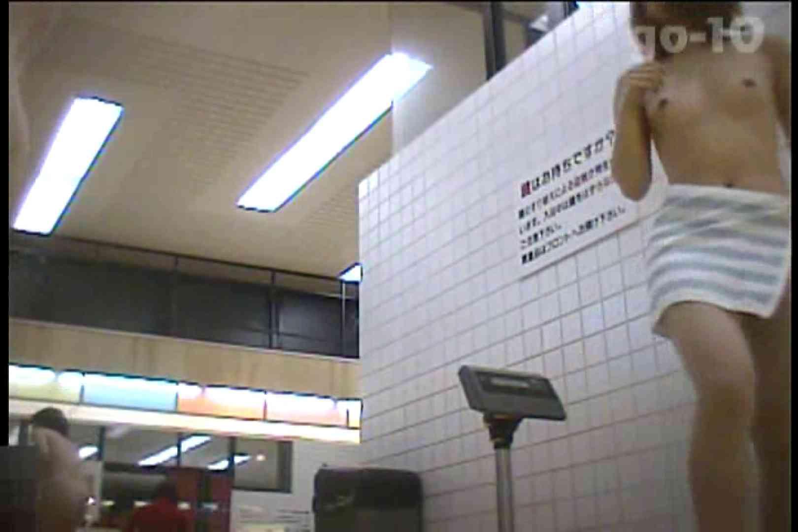 電波カメラ設置浴場からの防HAN映像 Vol.10 OL女体 | 女体盗撮  86連発 82