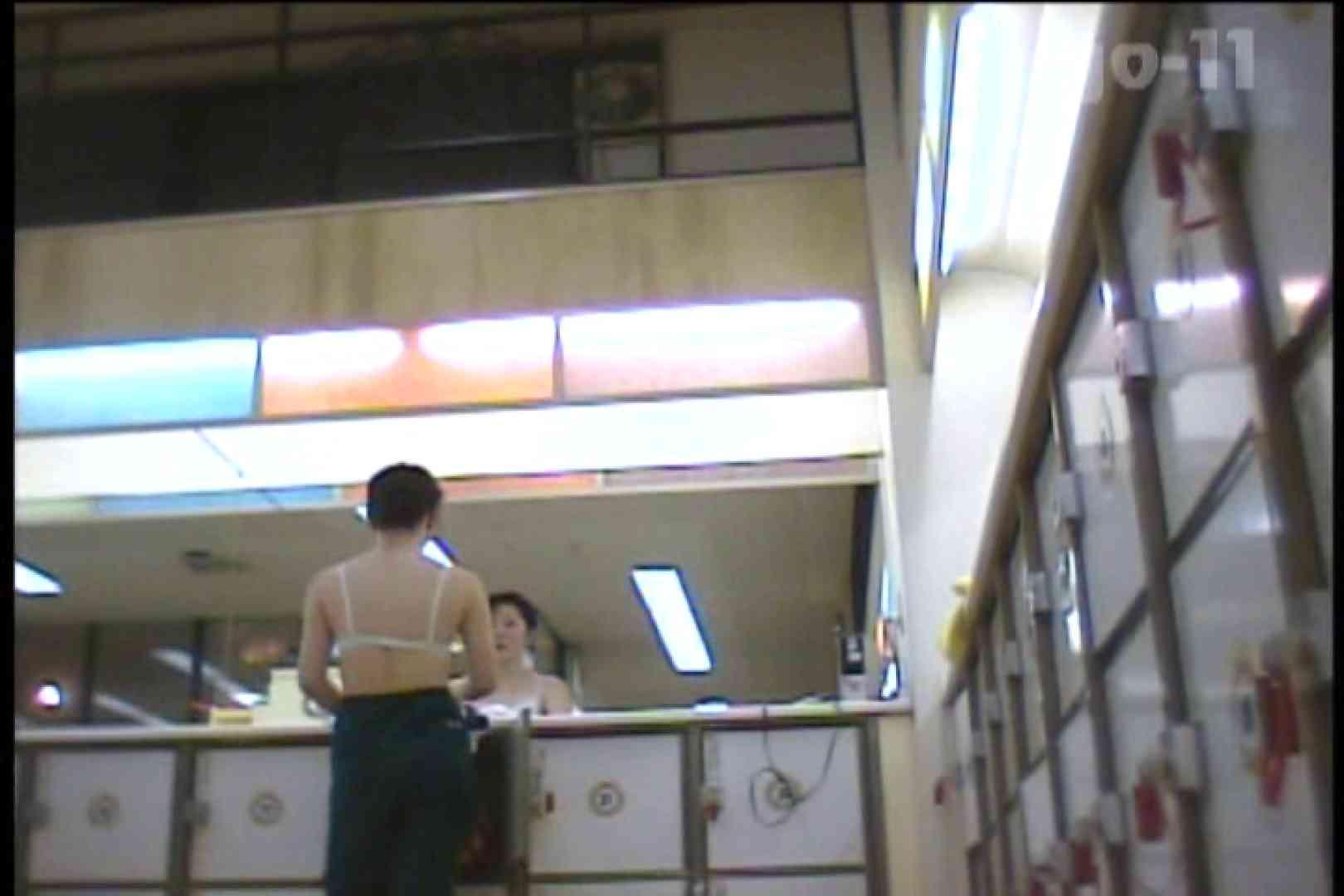 電波カメラ設置浴場からの防HAN映像 Vol.11 OL女体  55連発 36