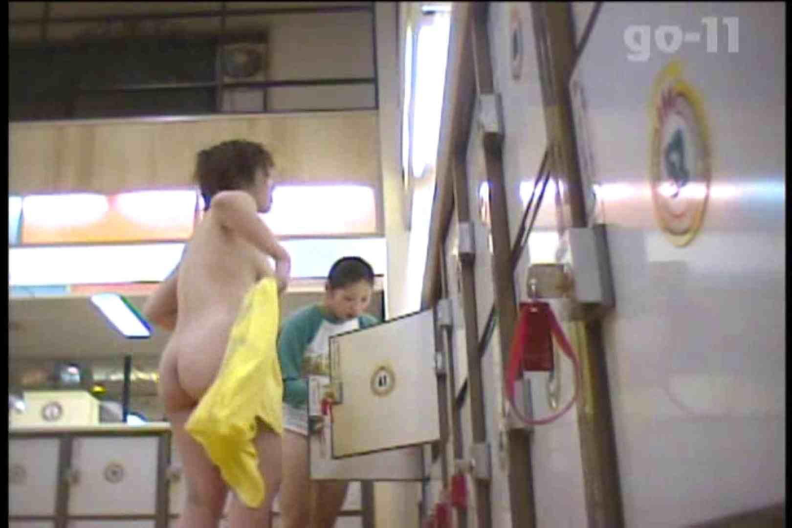 電波カメラ設置浴場からの防HAN映像 Vol.11 OL女体 | 女体盗撮  55連発 37