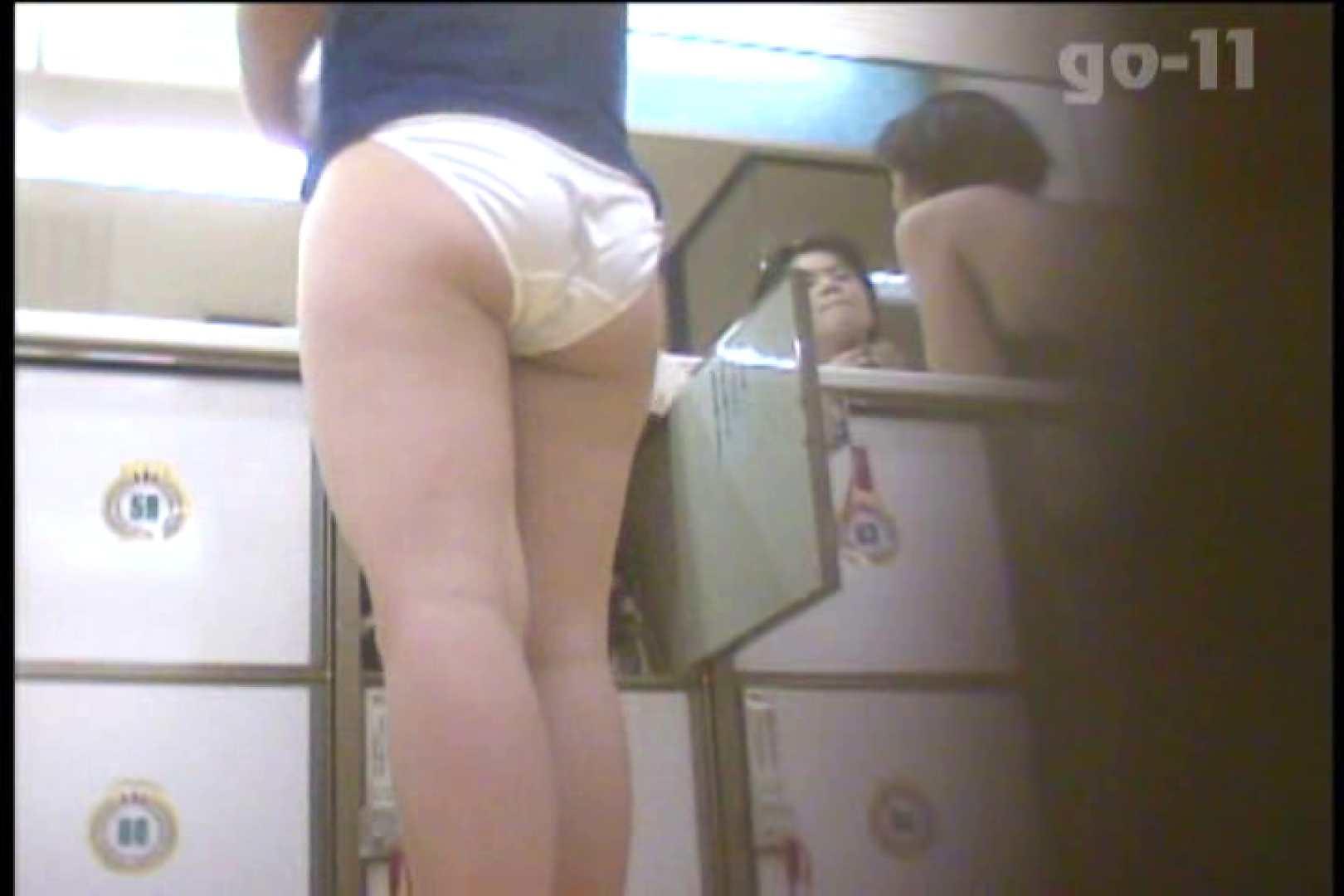 電波カメラ設置浴場からの防HAN映像 Vol.11 OL女体 | 女体盗撮  55連発 43