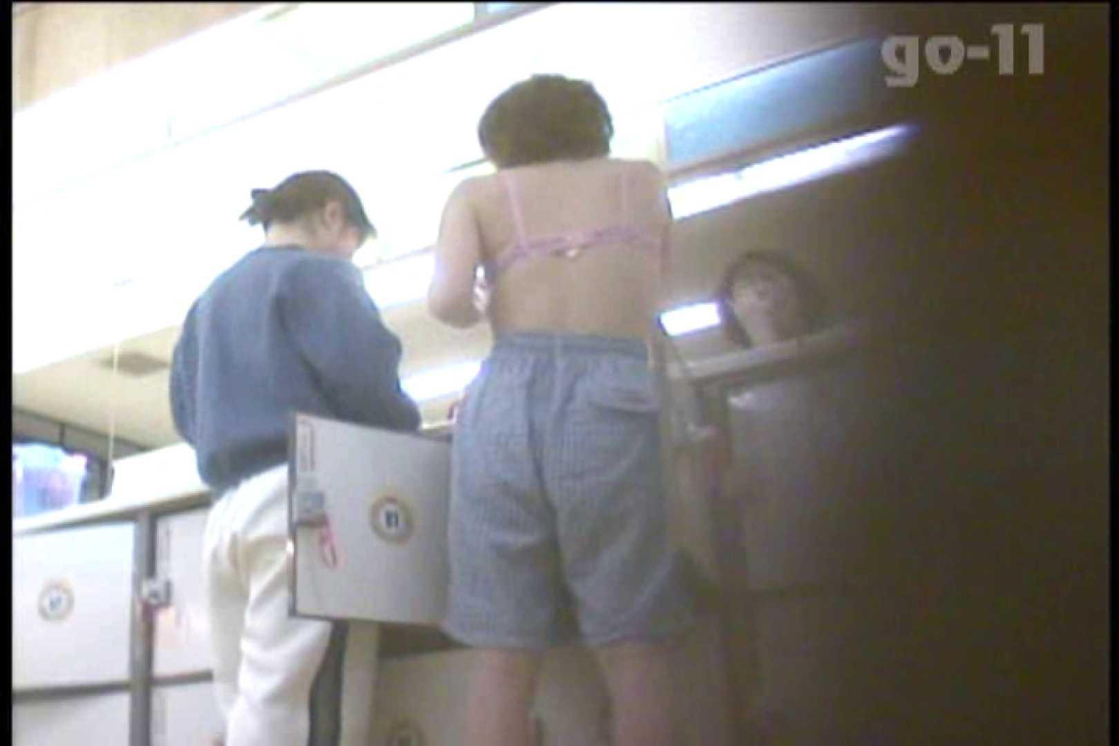 電波カメラ設置浴場からの防HAN映像 Vol.11 OL女体  55連発 45