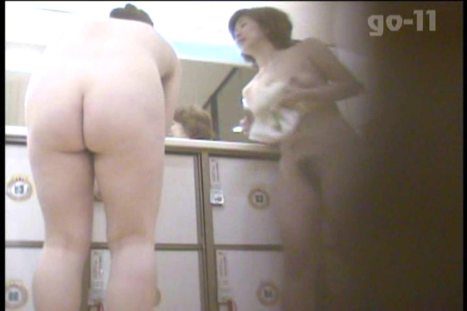 電波カメラ設置浴場からの防HAN映像 Vol.11 OL女体 | 女体盗撮  55連発 49