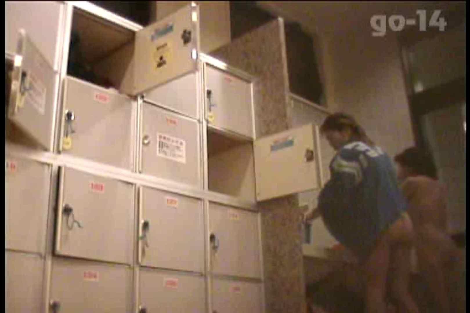 電波カメラ設置浴場からの防HAN映像 Vol.14 女体盗撮  78連発 15