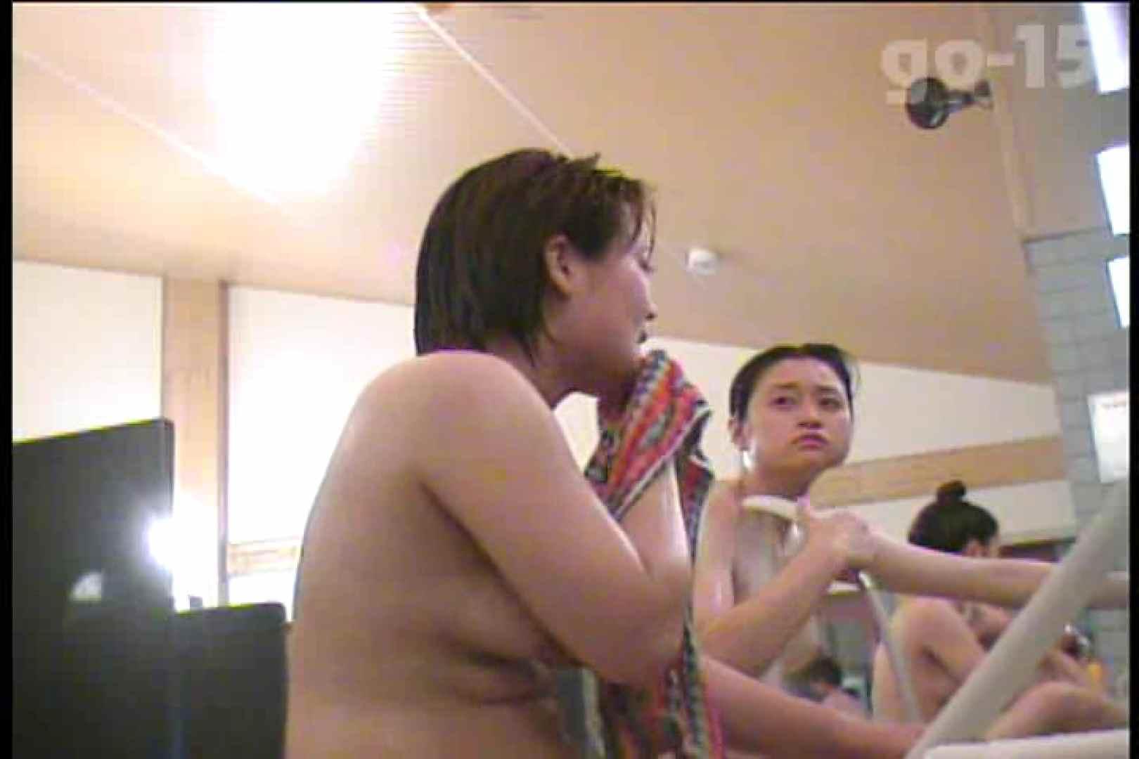 電波カメラ設置浴場からの防HAN映像 Vol.15 OL女体  90連発 6