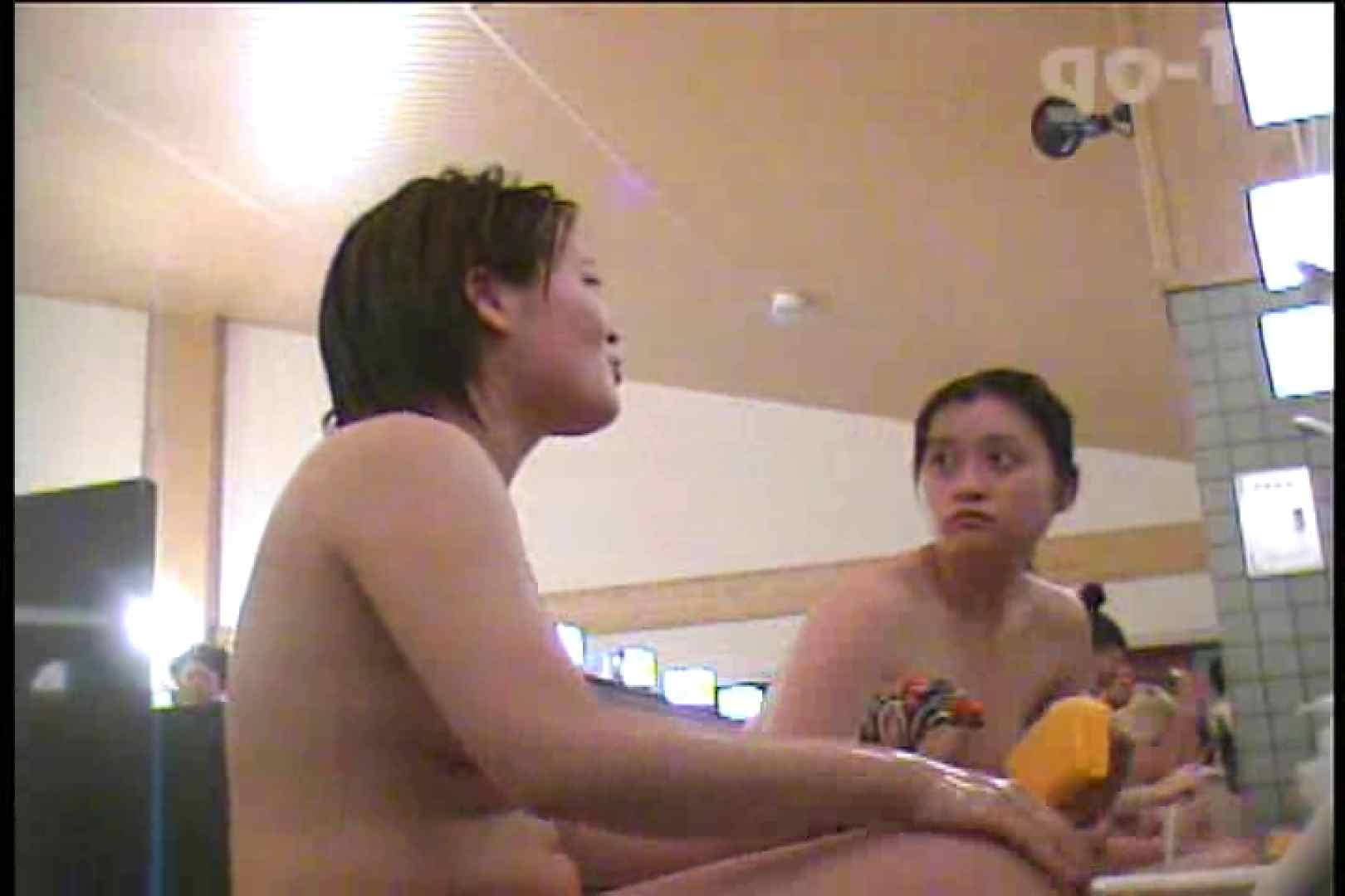 電波カメラ設置浴場からの防HAN映像 Vol.15 OL女体  90連発 9