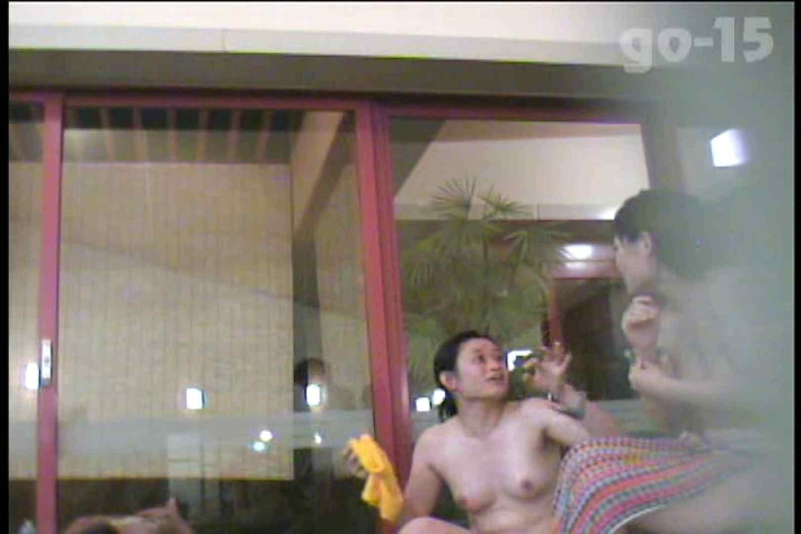 電波カメラ設置浴場からの防HAN映像 Vol.15 OL女体  90連発 21