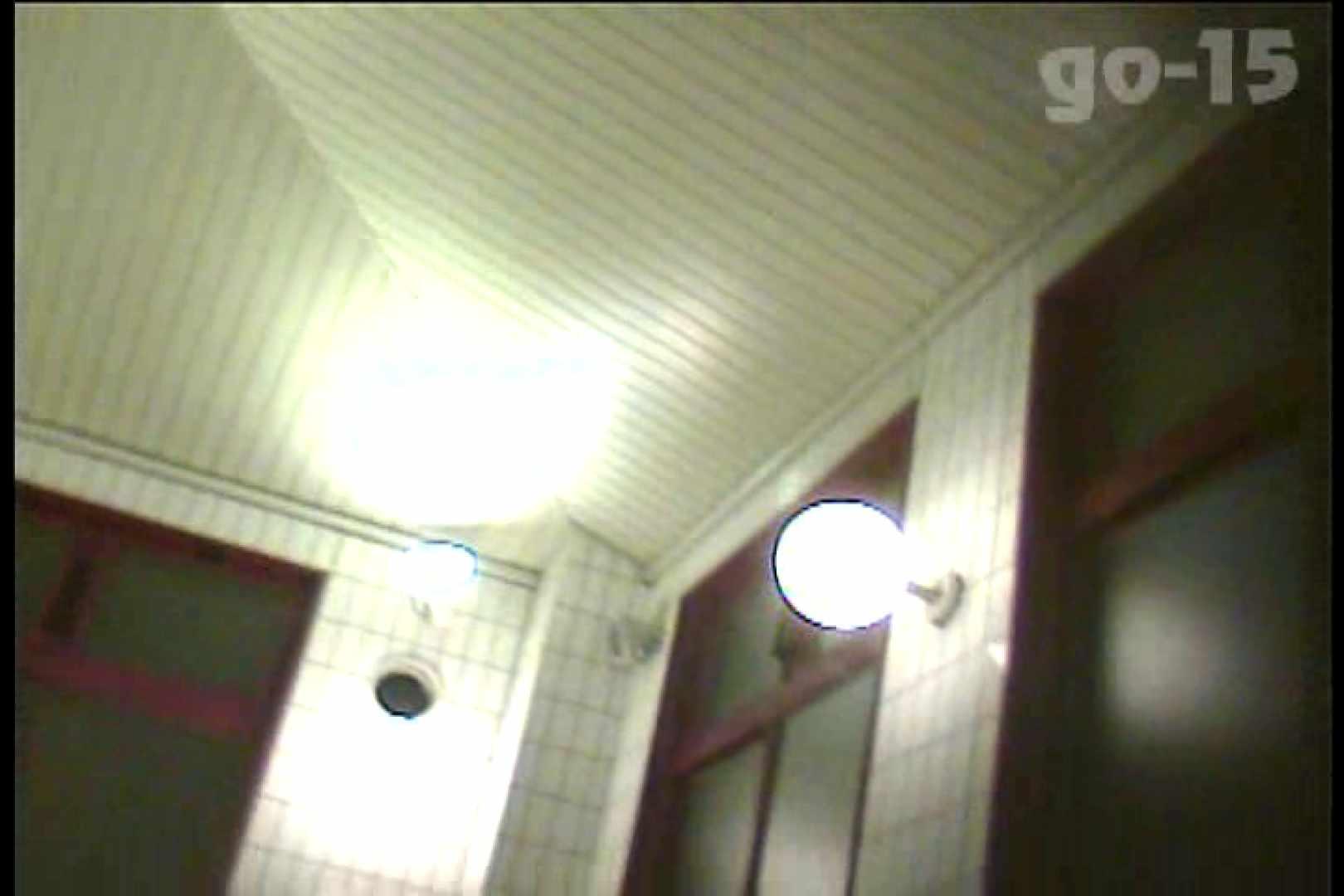 電波カメラ設置浴場からの防HAN映像 Vol.15 OL女体   チラ  90連発 43