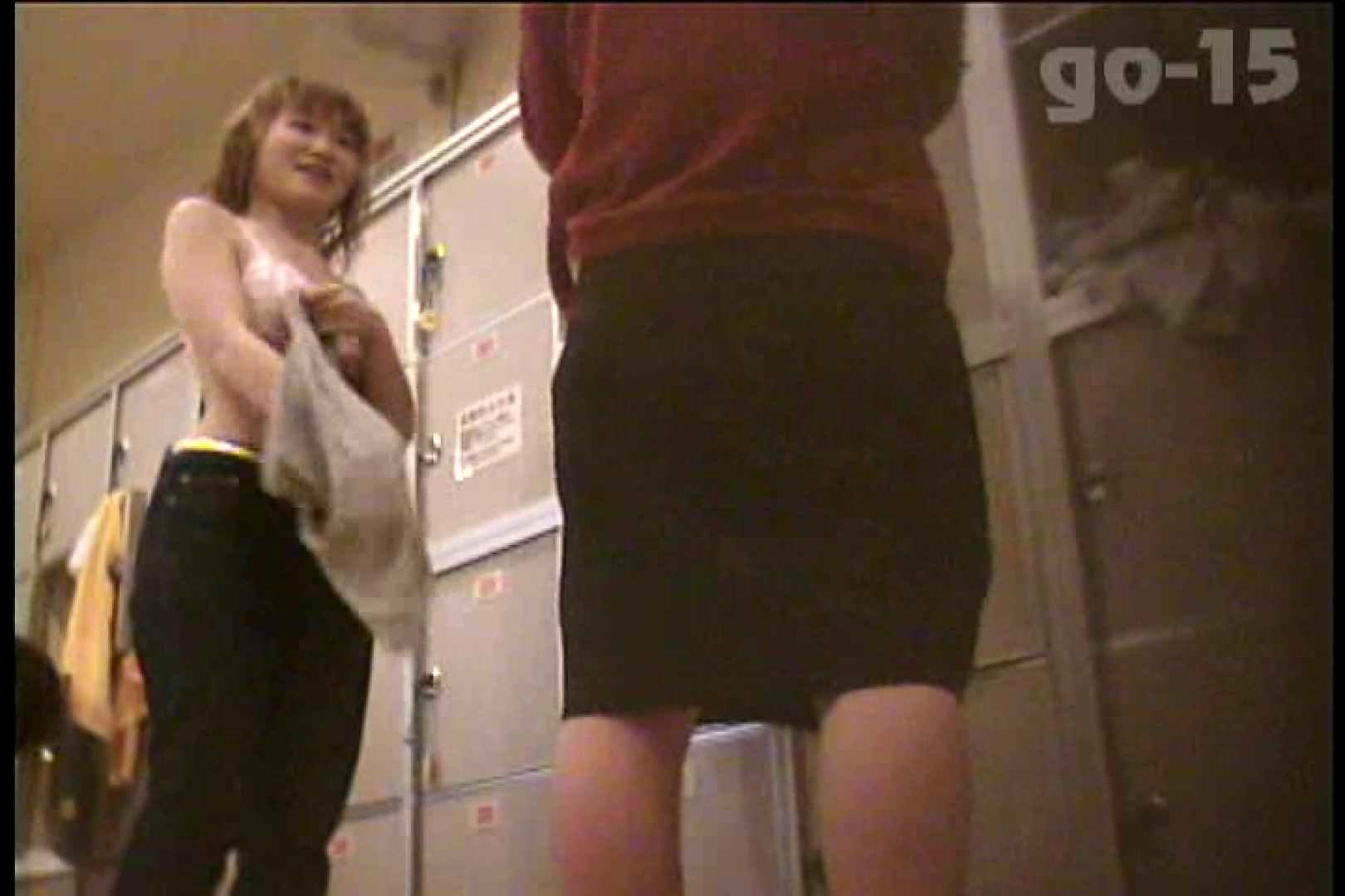 電波カメラ設置浴場からの防HAN映像 Vol.15 OL女体   チラ  90連発 61