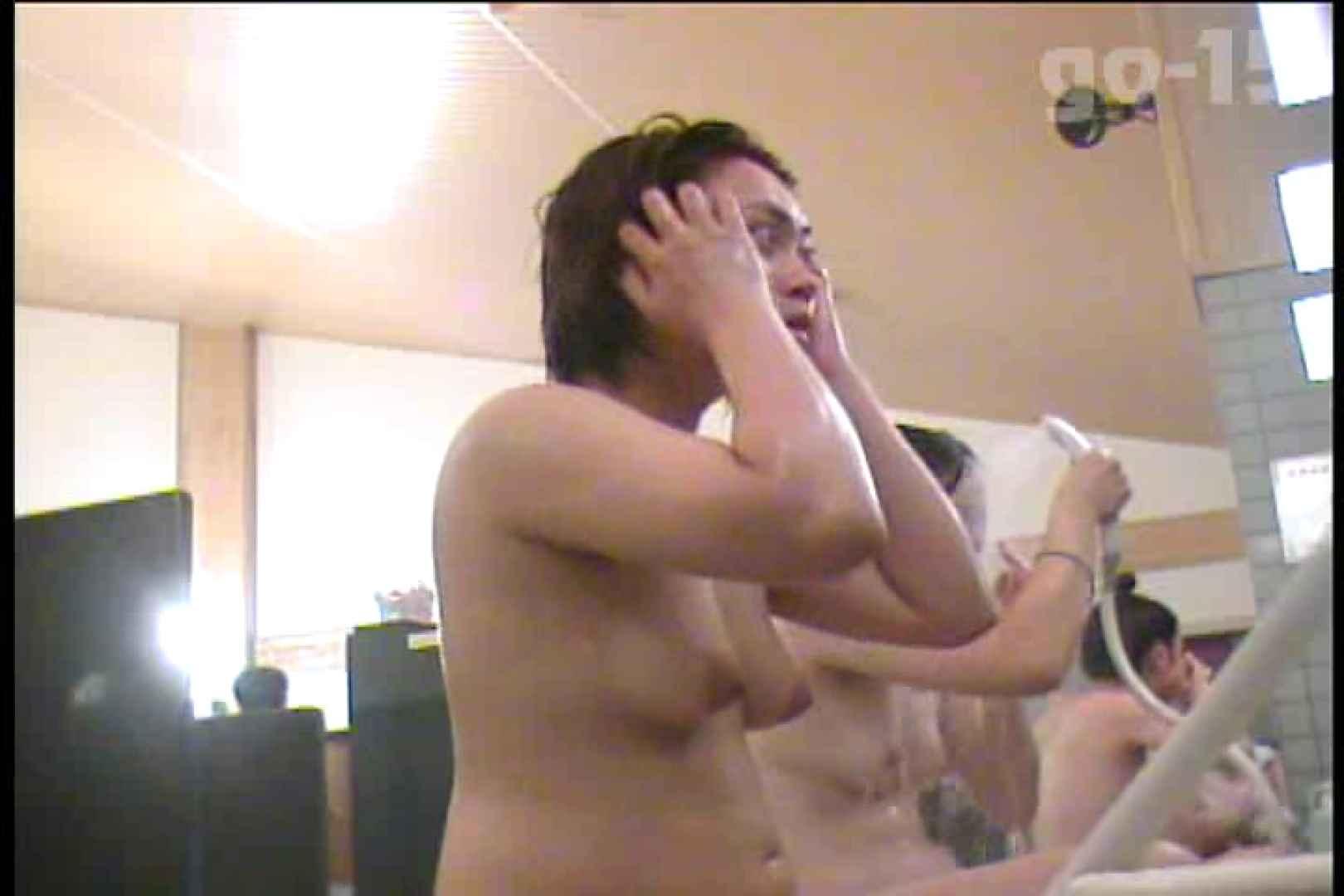 電波カメラ設置浴場からの防HAN映像 Vol.15 OL女体  90連発 81