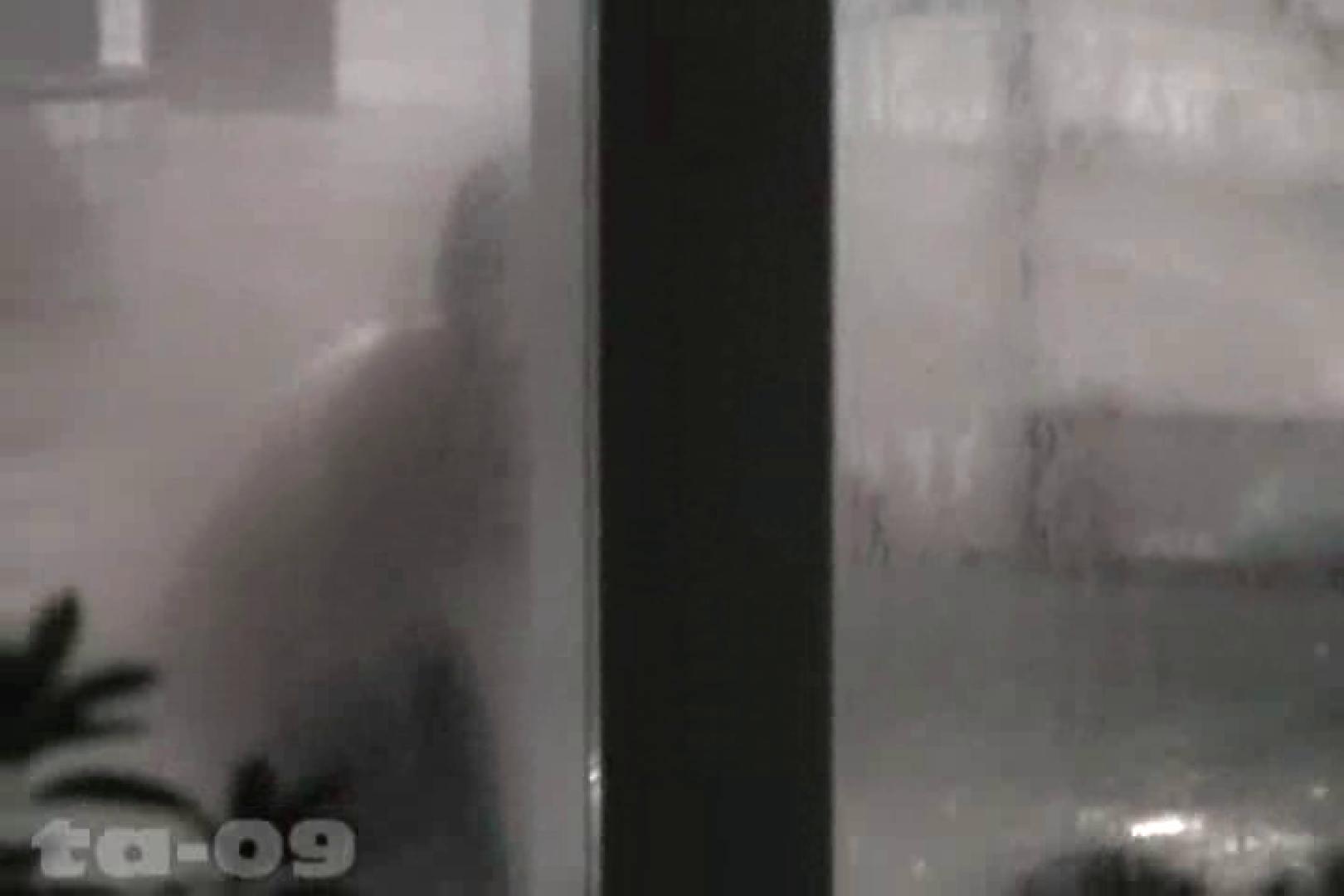 合宿ホテル女風呂盗撮高画質版 Vol.09 高画質 覗きぱこり動画紹介 82連発 4