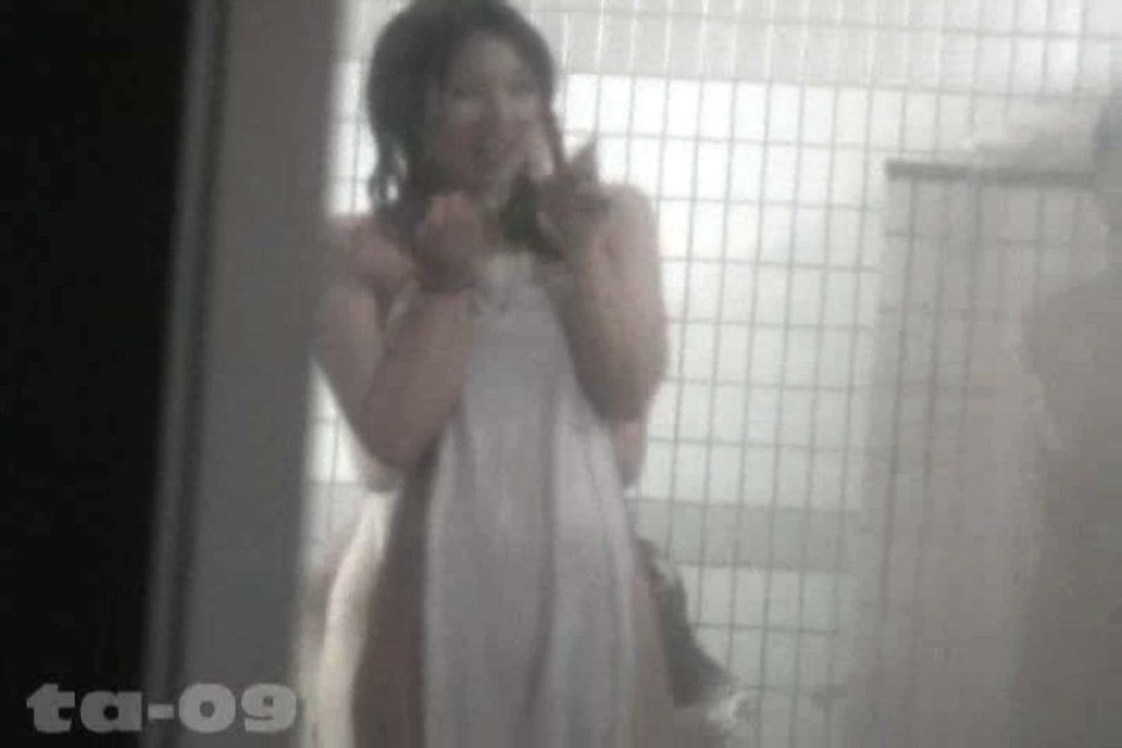 合宿ホテル女風呂盗撮高画質版 Vol.09 OL女体 エロ画像 82連発 14