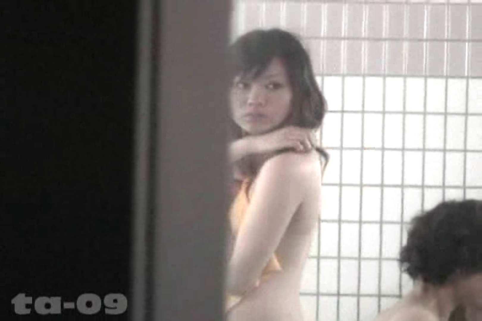 合宿ホテル女風呂盗撮高画質版 Vol.09 合宿 覗きスケベ動画紹介 82連発 17