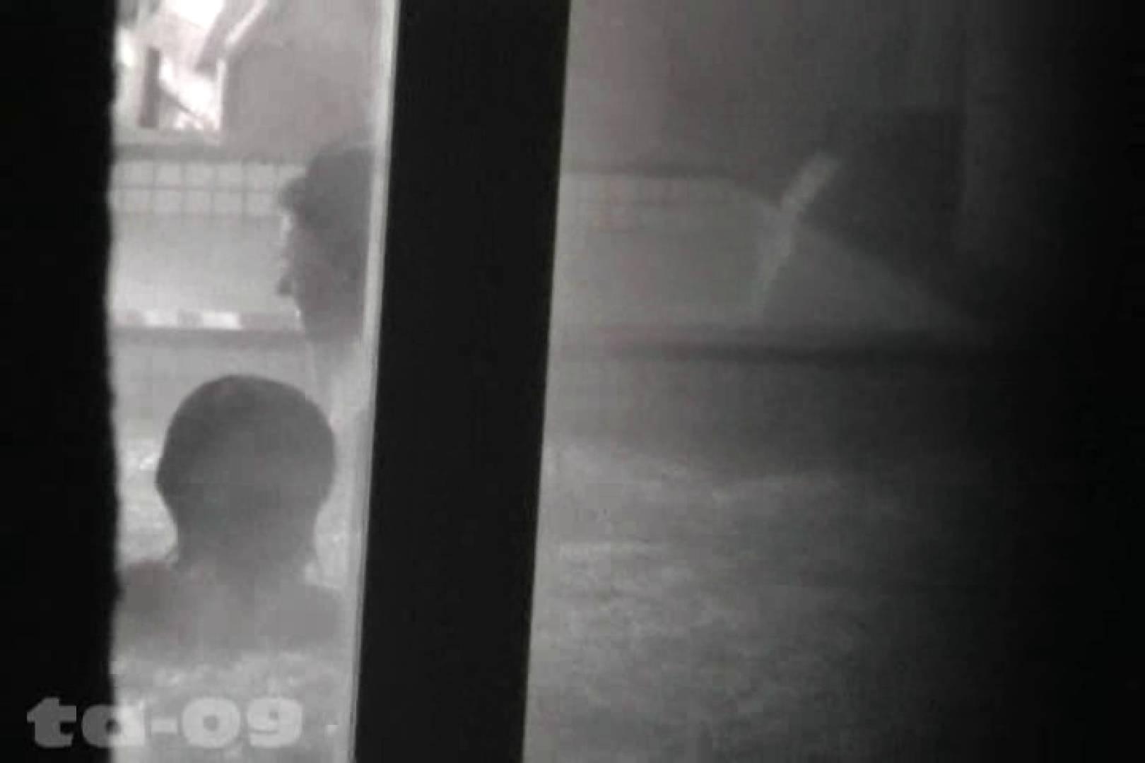 合宿ホテル女風呂盗撮高画質版 Vol.09 合宿 覗きスケベ動画紹介 82連発 41