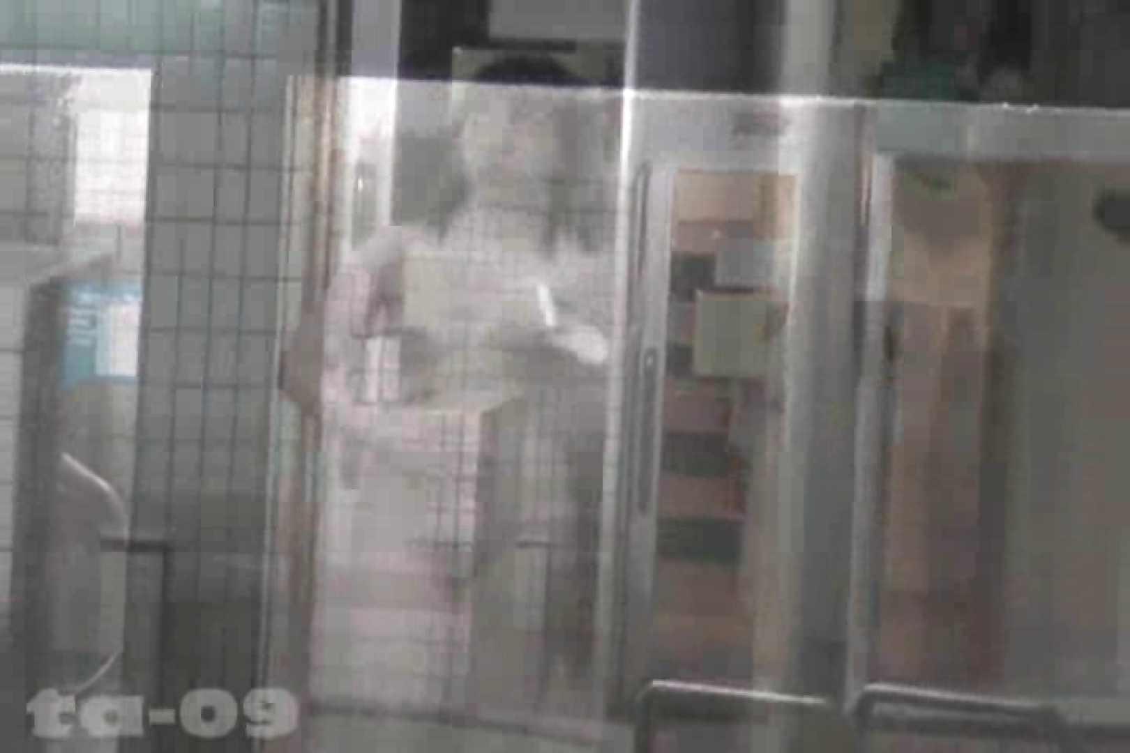 合宿ホテル女風呂盗撮高画質版 Vol.09 OL女体 エロ画像 82連発 44