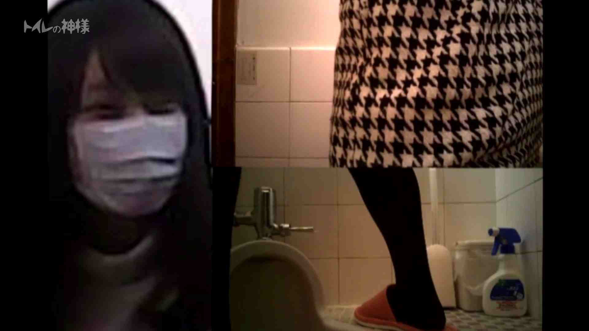 Vol.02 花の女子大生うんこ盗撮2 うんこ 性交動画流出 97連発 4