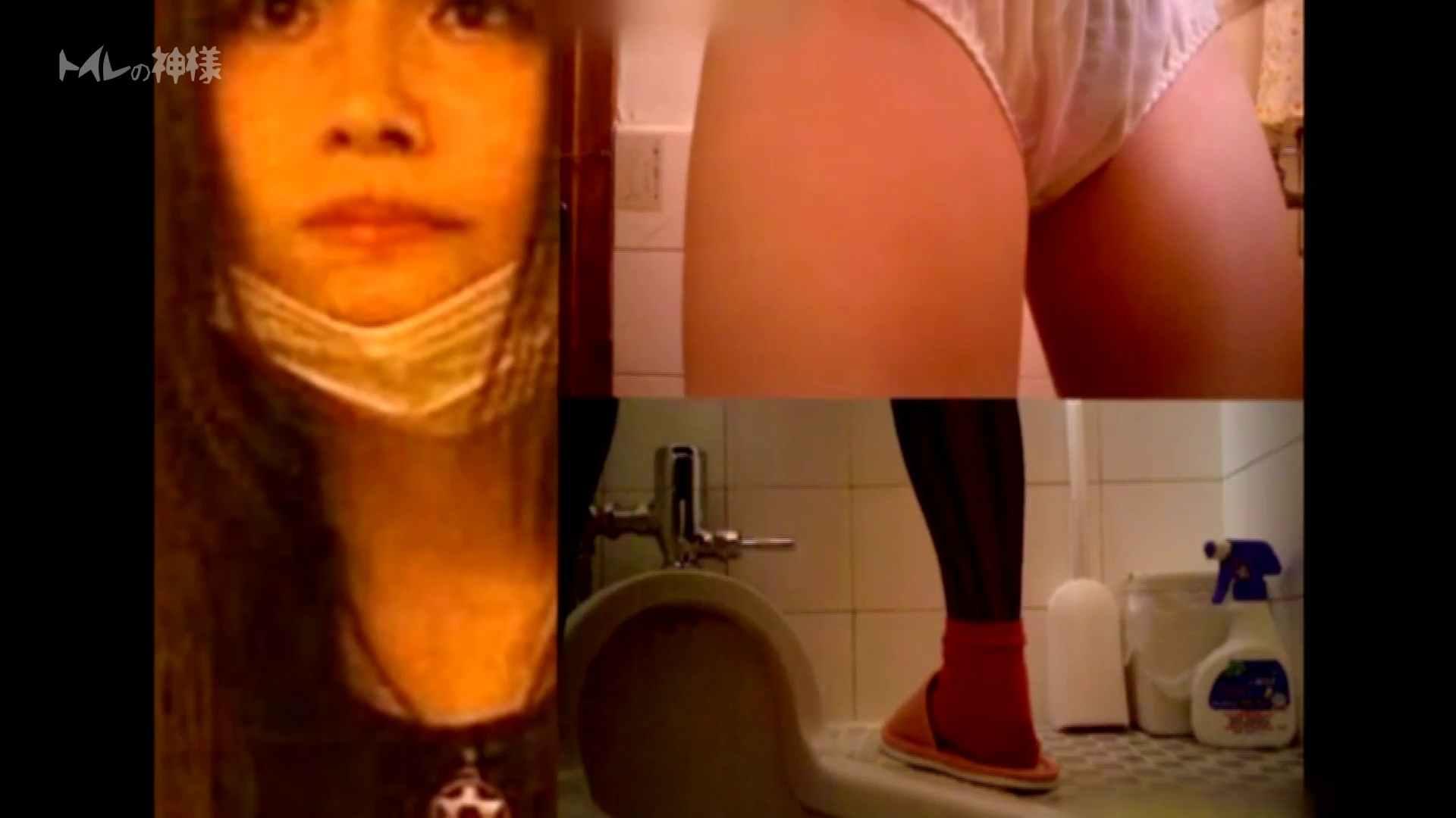 Vol.02 花の女子大生うんこ盗撮2 トイレ流出 えろ無修正画像 97連発 8