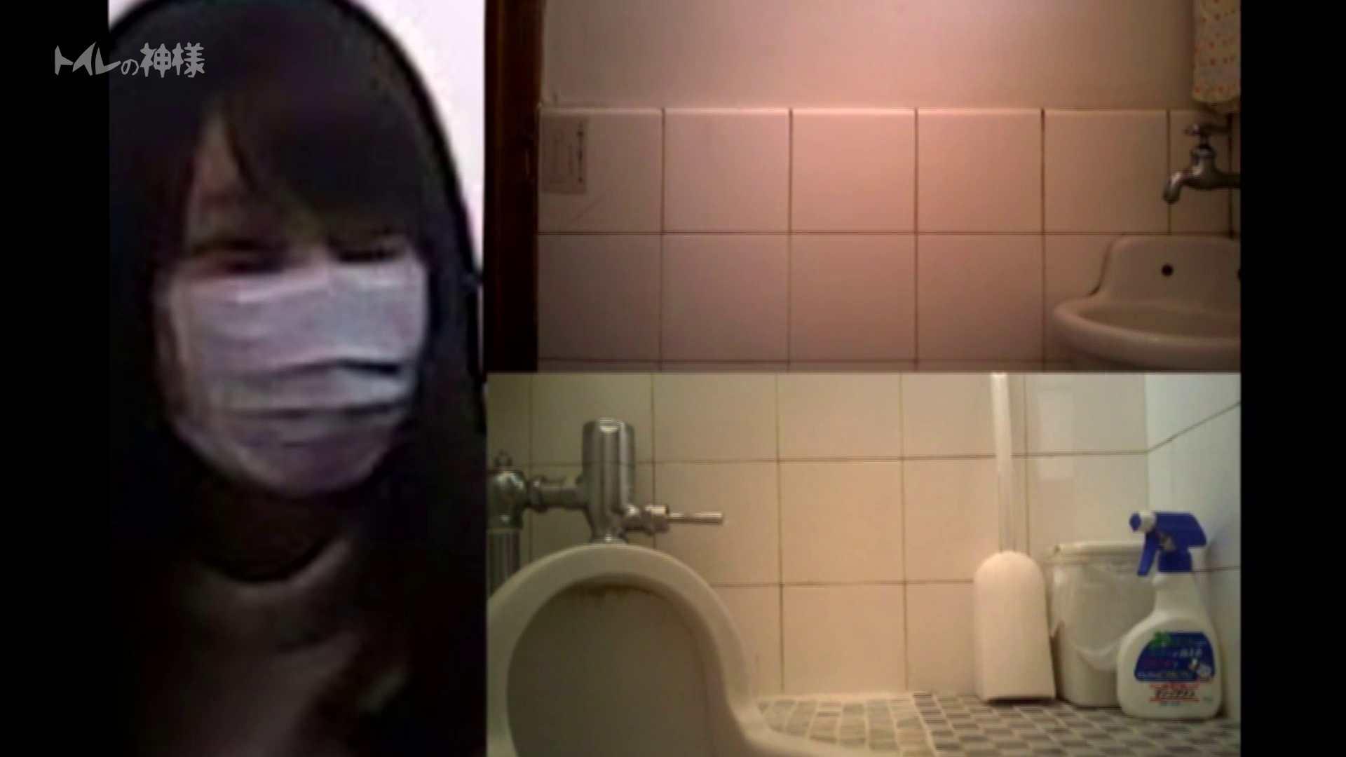 Vol.02 花の女子大生うんこ盗撮2 萌え女子大生 | 女体盗撮  97連発 26