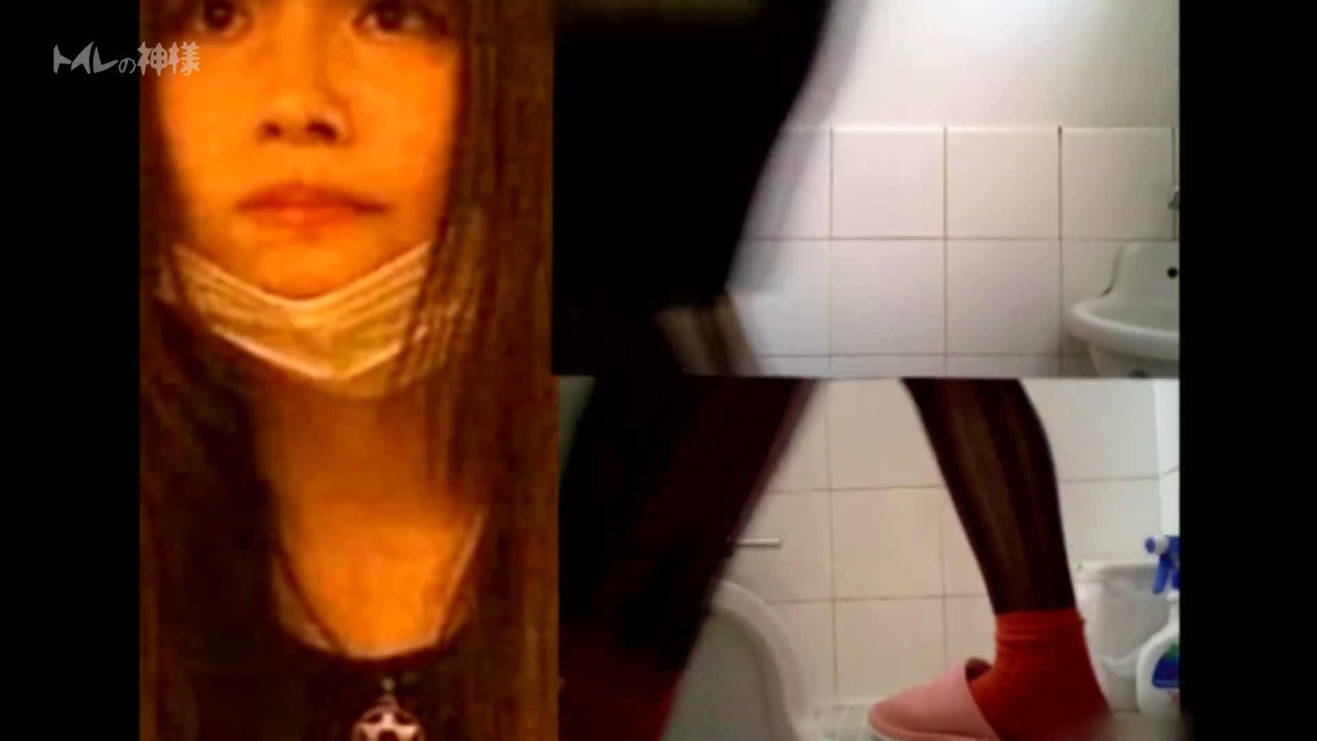 Vol.02 花の女子大生うんこ盗撮2 OL女体 ワレメ無修正動画無料 97連発 52