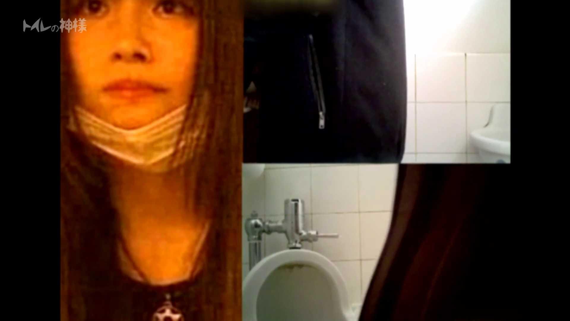 Vol.02 花の女子大生うんこ盗撮2 うんこ 性交動画流出 97連発 54