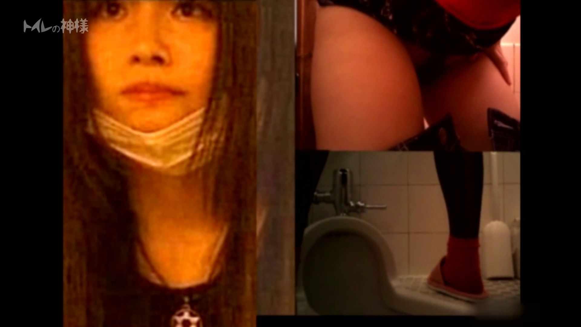 Vol.02 花の女子大生うんこ盗撮2 萌え女子大生 | 女体盗撮  97連発 61