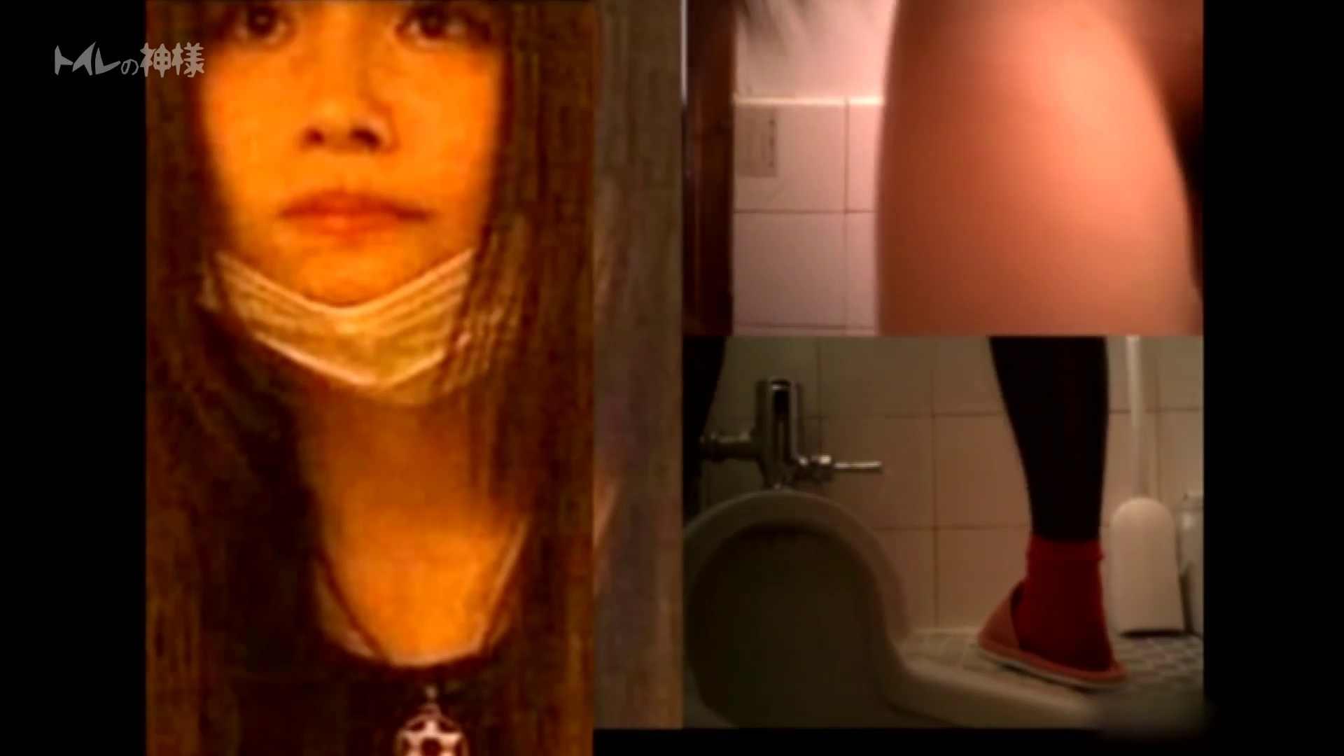 Vol.02 花の女子大生うんこ盗撮2 うんこ 性交動画流出 97連発 64