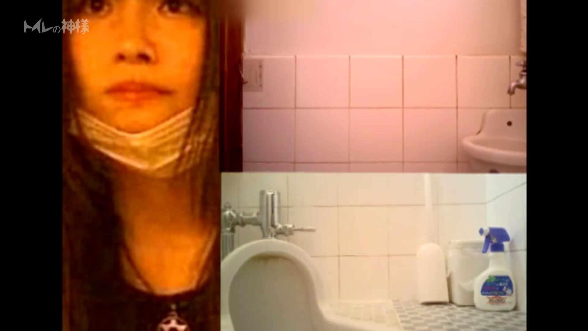 Vol.02 花の女子大生うんこ盗撮2 萌え女子大生 | 女体盗撮  97連発 91