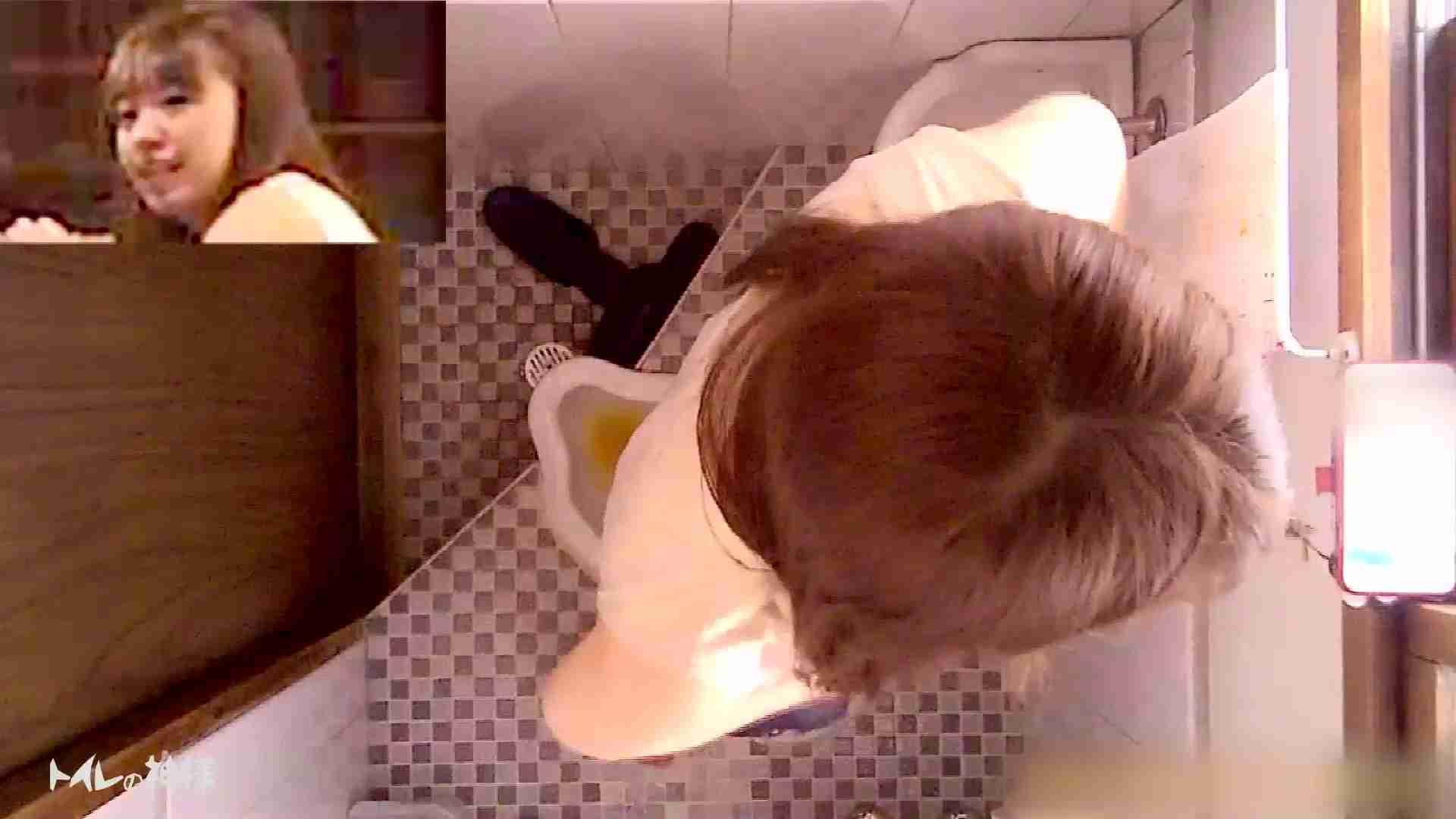 Vol.06 花の女子大生どうですか3点撮り!! トイレ流出 オマンコ無修正動画無料 106連発 26