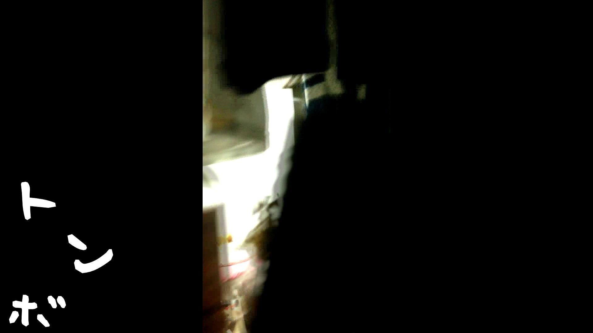 リアル盗撮 吉祥寺の美容師やばいオナニー!高速糸引 女体盗撮 覗きおまんこ画像 53連発 12