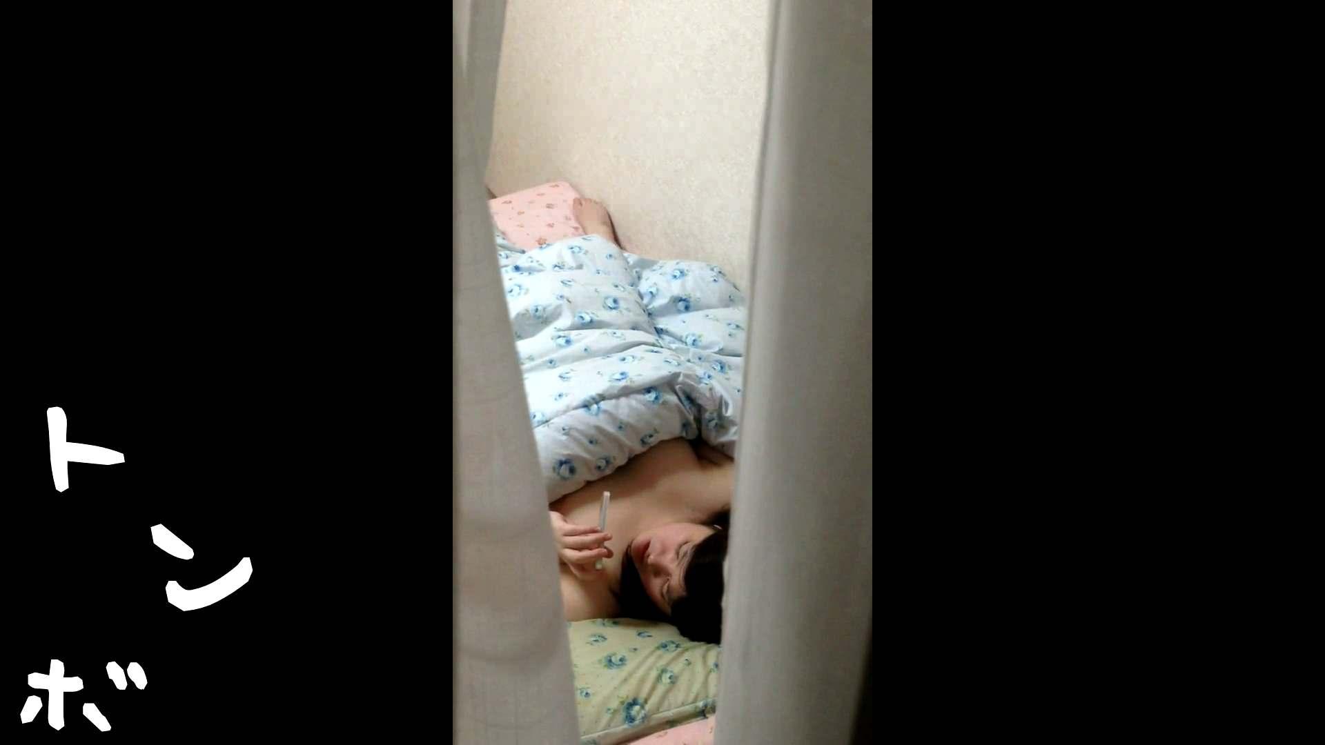 リアル盗撮 愛しいぽっちゃり女子大生 性欲溢れるオナニー 高画質 のぞきエロ無料画像 71連発 5