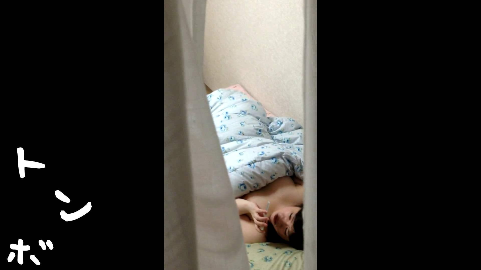 リアル盗撮 愛しいぽっちゃり女子大生 性欲溢れるオナニー 美女 オマンコ動画キャプチャ 71連発 12