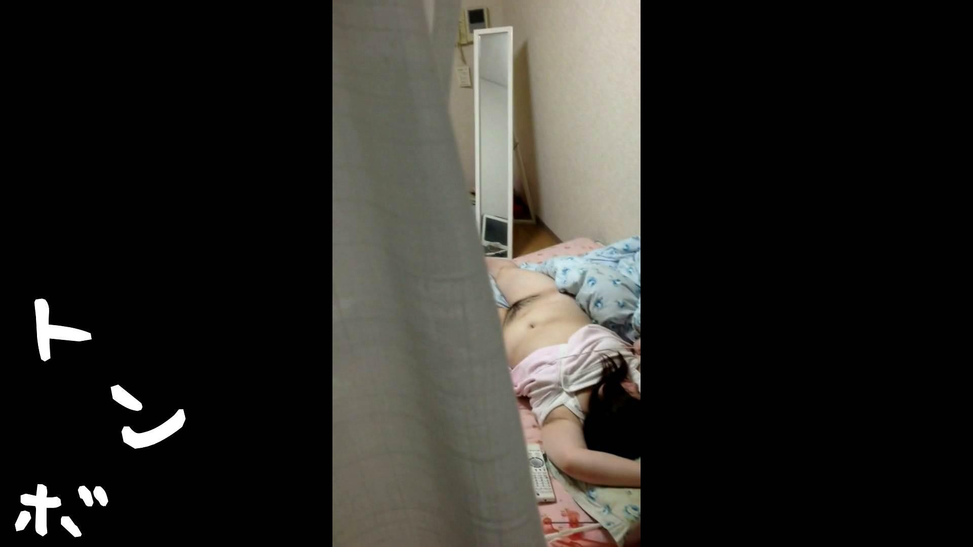 リアル盗撮 愛しいぽっちゃり女子大生 性欲溢れるオナニー 美女 オマンコ動画キャプチャ 71連発 28